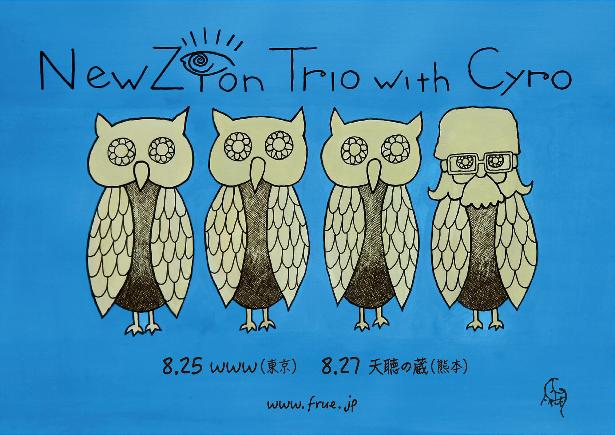 New Zion Trio with Cyro Baptista ~Fight against Babylon Japan Tour 2017~ フライヤー