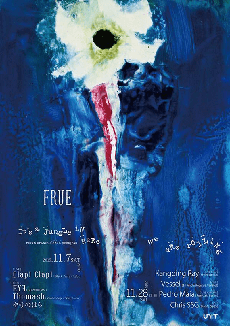FRUE~We Are Rolling~ フライヤー